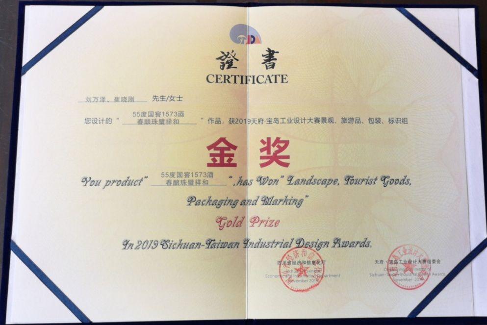 http://www.reviewcode.cn/youxikaifa/99648.html