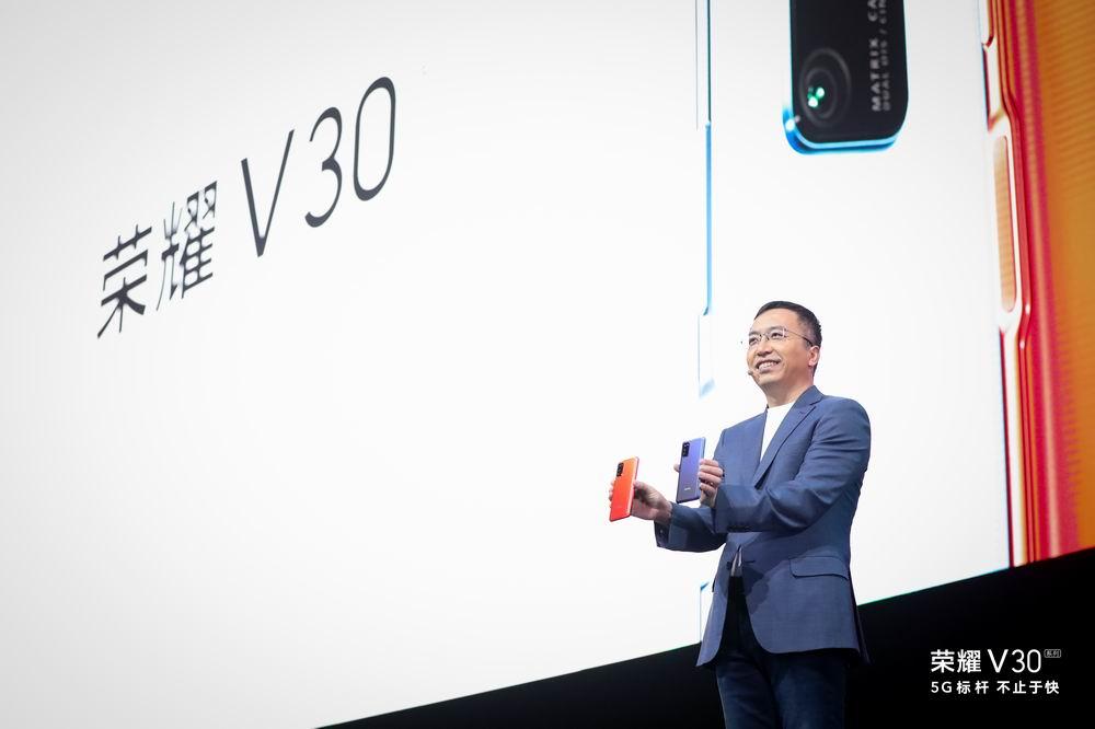 5G标杆不止于快业内首款全系5G双模全国通手机荣耀V30正式发布
