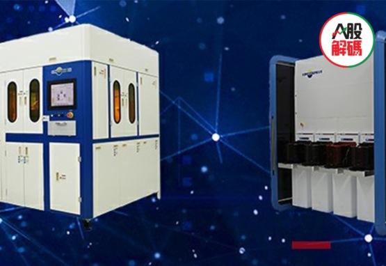 从国产芯片到半导体设备细分领域,沈阳芯源微电子面面观
