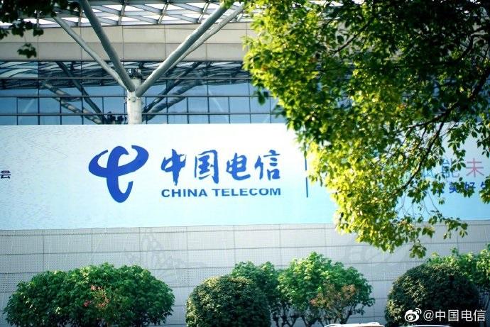 中國電信:8000多個自有營業廳提供攜號轉網服務