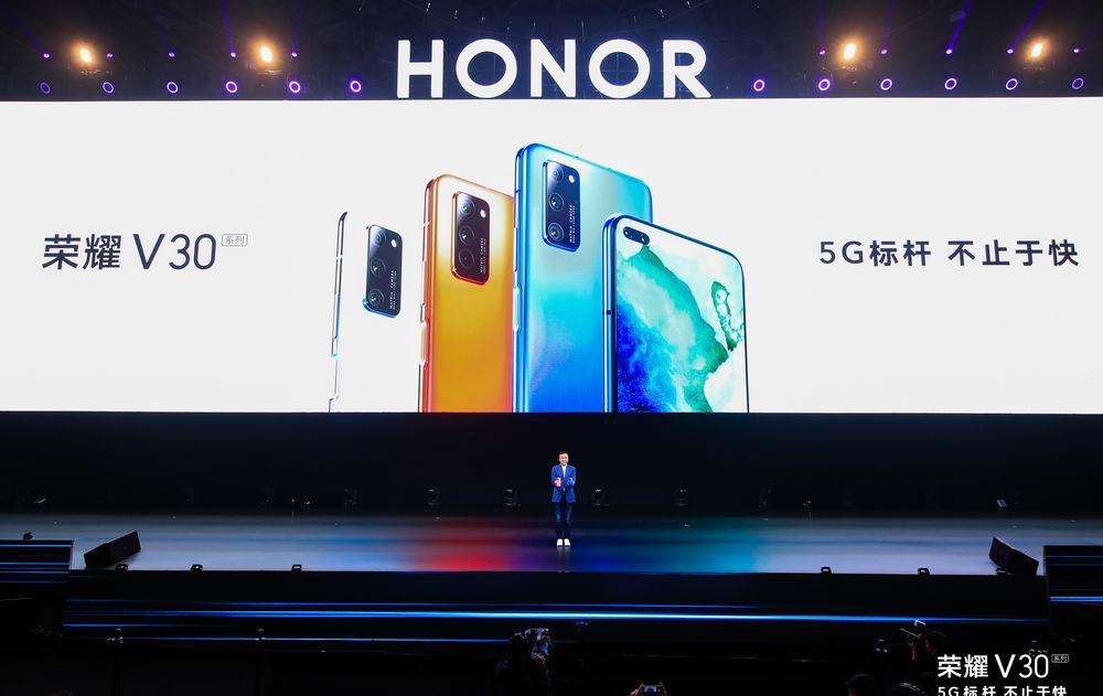 荣耀赵明:V30要引爆5G手机市场,明年价格下探到千元