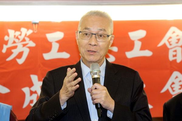 描写桂林山水的作文民进党强推所谓反渗透法 吴