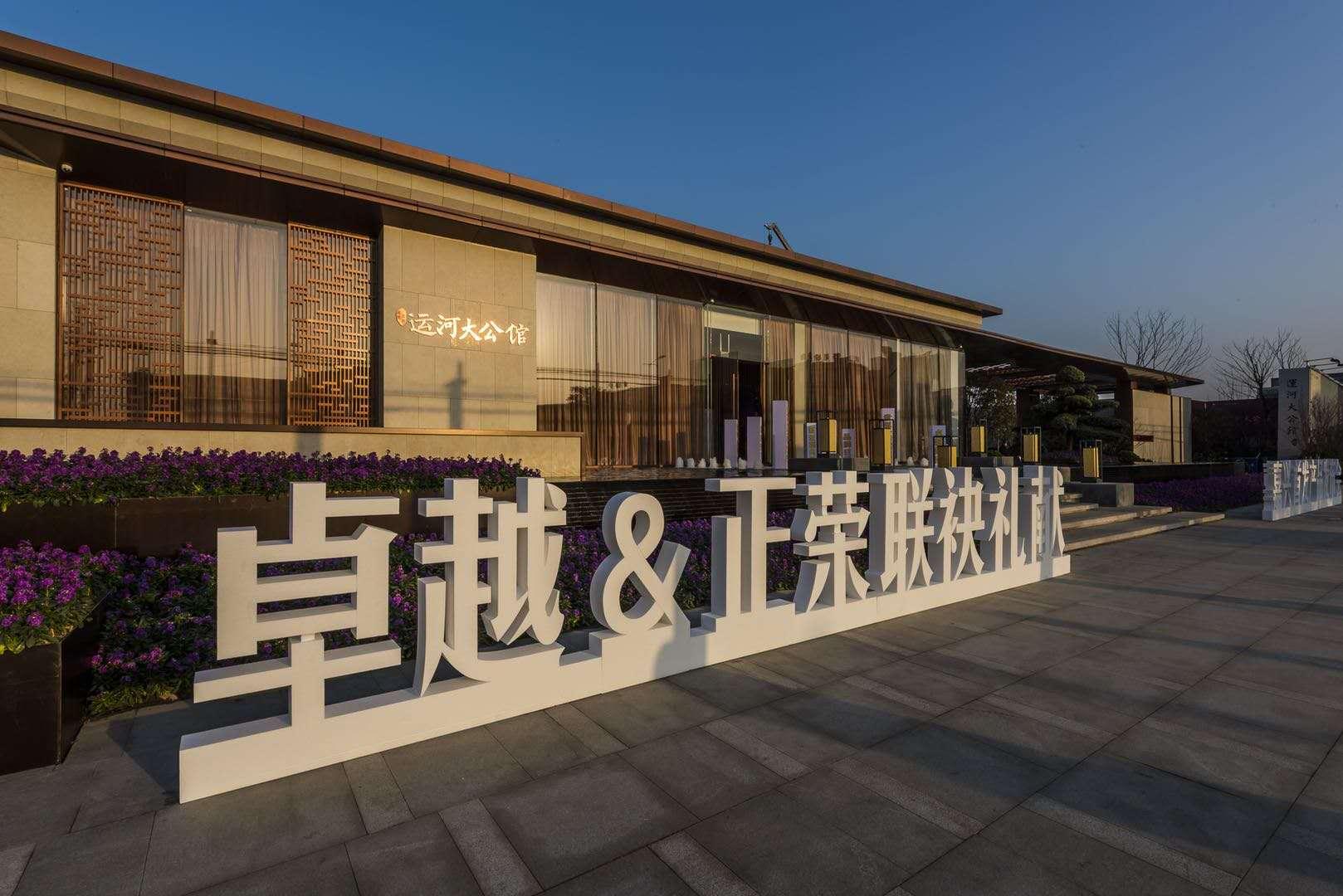 桂林大公馆酒店图片