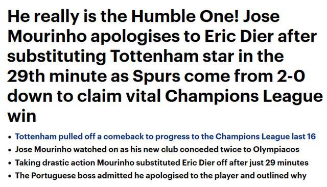这样的穆里尼奥更强大?赢球之后先向一人道歉!这不是曼联