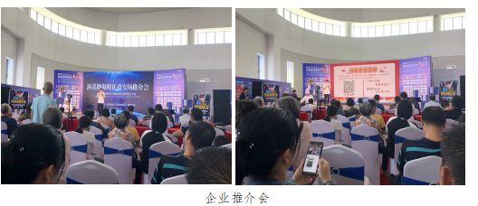 2019(第五届)海南国际旅游美食博览会完美收官精彩永不落幕(图2)