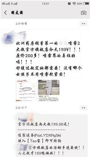 http://www.shangoudaohang.com/haitao/293084.html