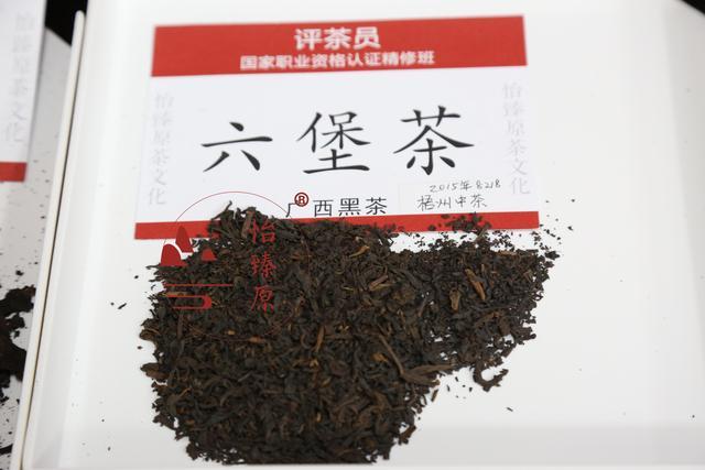茶叶资讯:最近涨势迅猛的六堡茶,如此与众不同