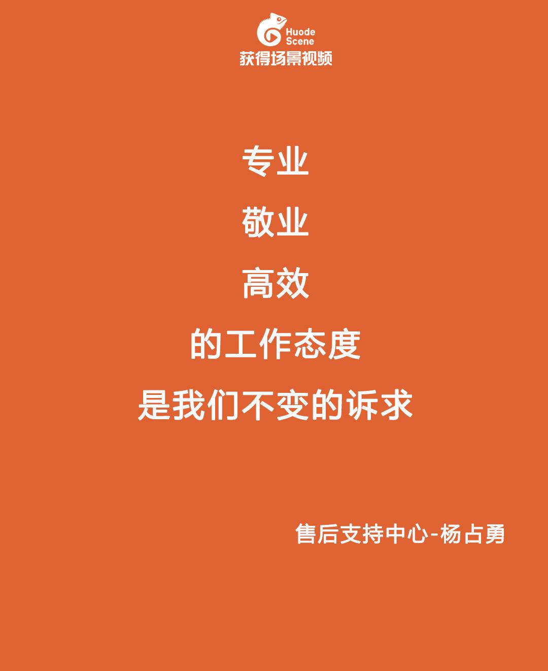 广西好精神(农夫词 莫军生曲)_简谱_曲谱库【乐器圈】