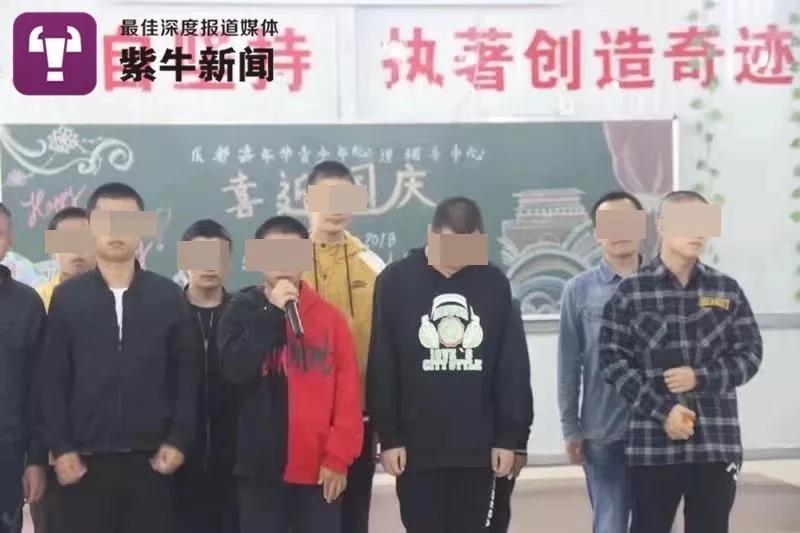 """成都嘉年華前學員講述""""暴力矯正"""":極限體罰,綁3天沒覺睡"""