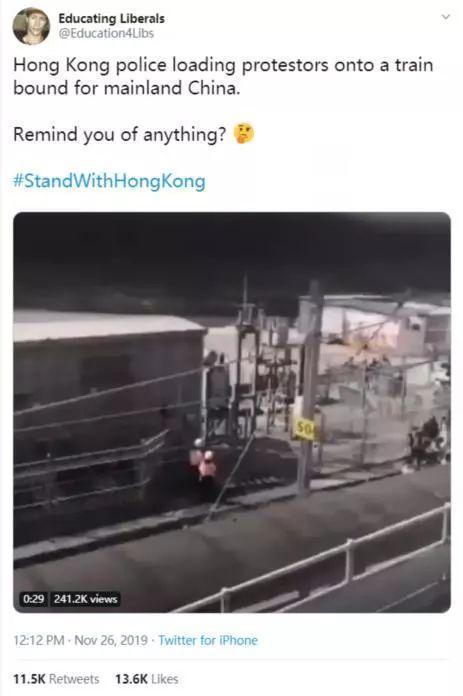 """有人造谣""""港警把示威者押送内地"""",香港警队紧急辟谣!"""