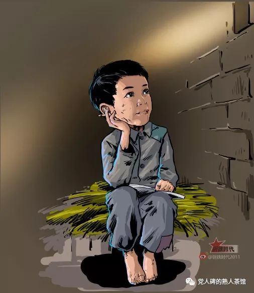 那些牺牲在重庆白公馆渣滓洞的孩子烈士|