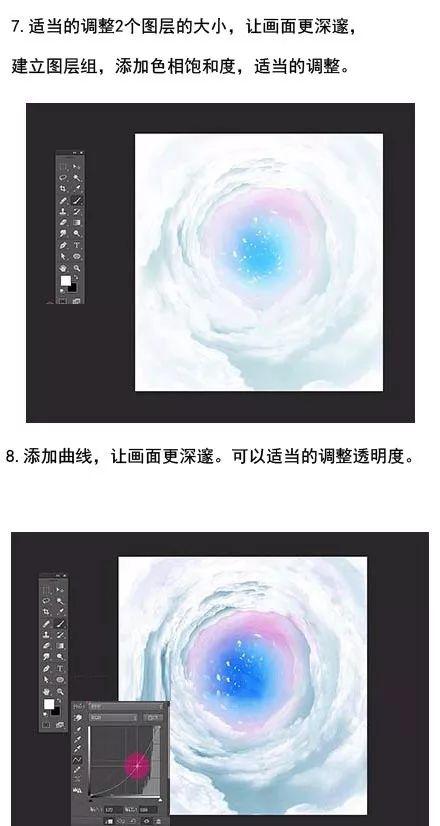 炫美海报设计