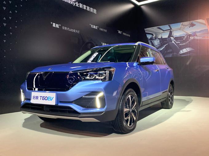 全新选择的纯电动SUV陈开T60EV从138800开始发售