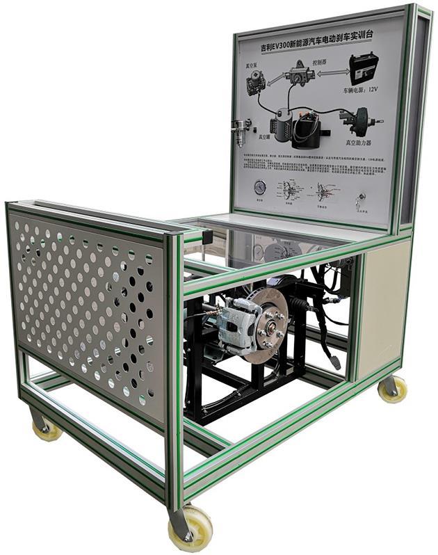 新能源汽车电动真空助力制动系统实训台