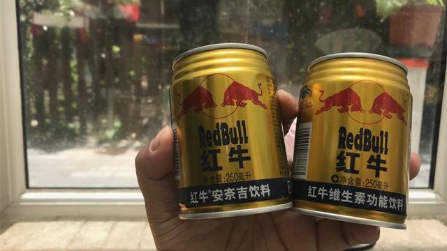 紅牛商標之爭泰國天絲贏第一回合,華彬堅決上訴