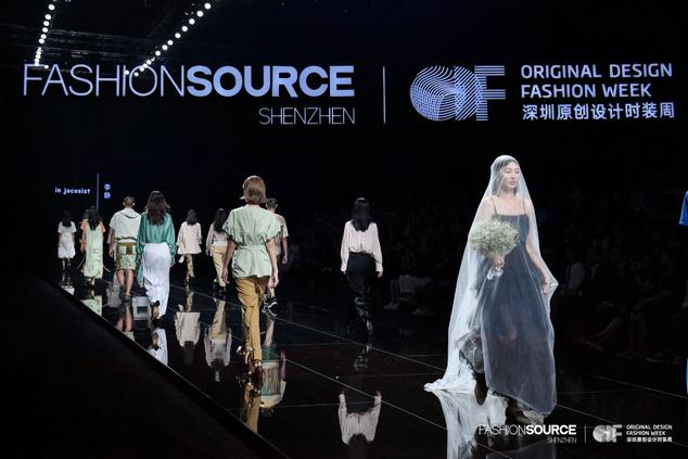 向新时代挺进,第21届Fashion Source服装供应链博览会盛大开幕!