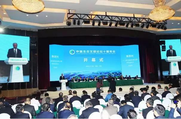 广东再添3个生态文明建设示范市县