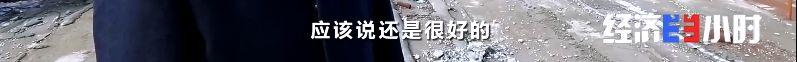 """7 家企业联名状告县政府!投资千万被停业!引来""""金凤凰"""",为何""""一刀切""""?"""