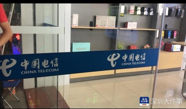 攜號轉網正式推開,深圳市民稱遭遇各種限制,跑3次營業廳沒辦成