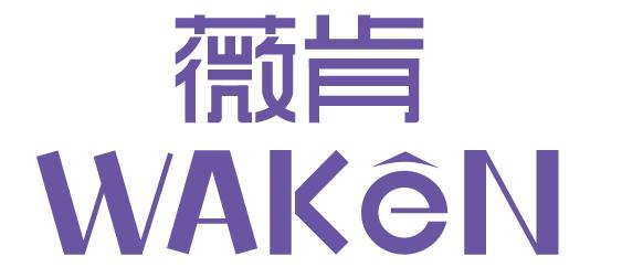 WAKEN薇肯速美品牌logo