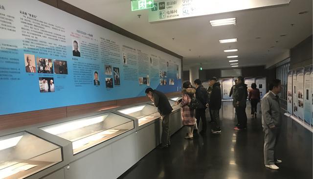《家国情怀 赤子之心——新中国科学家故事展》圆满落幕
