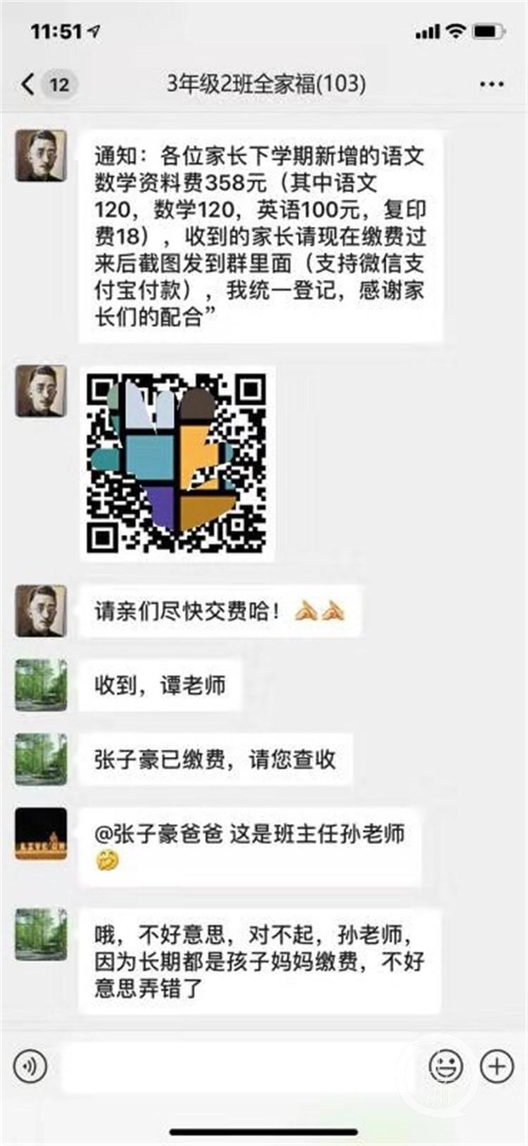 http://www.jiaokaotong.cn/zhongxiaoxue/290783.html