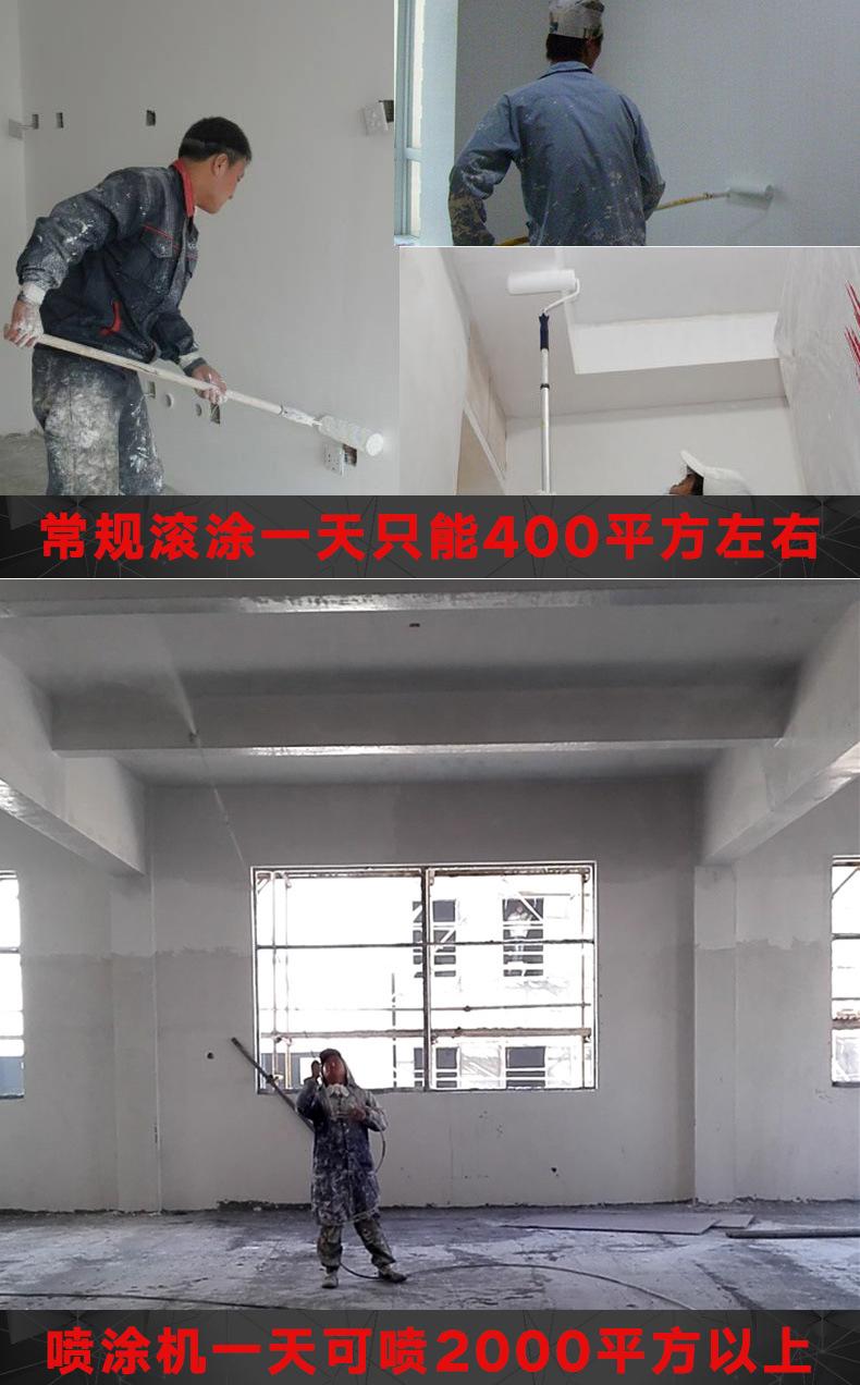 高压无气喷涂施工方法?