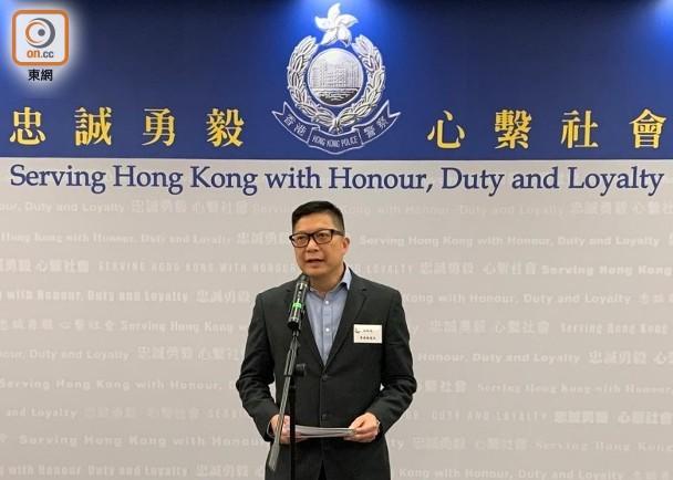 """港警""""一哥""""茶叙回应美涉港法案:美国不卖装备,港警可从其他地区买_香港电台"""