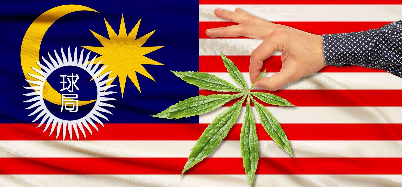 毒品,正在蠶食馬來西亞  | 地球知識局