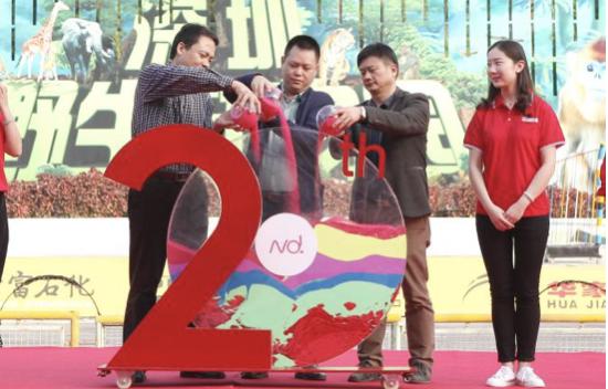 http://www.szminfu.com/wenhuayichan/32688.html