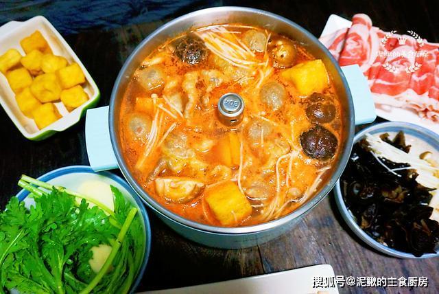 如何在家自制火锅底料?做法简单味道好,3个西红柿就搞定