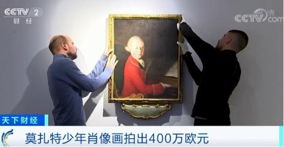 价值3000万元!莫扎特13岁时的肖像画,你一定没见过→_创作