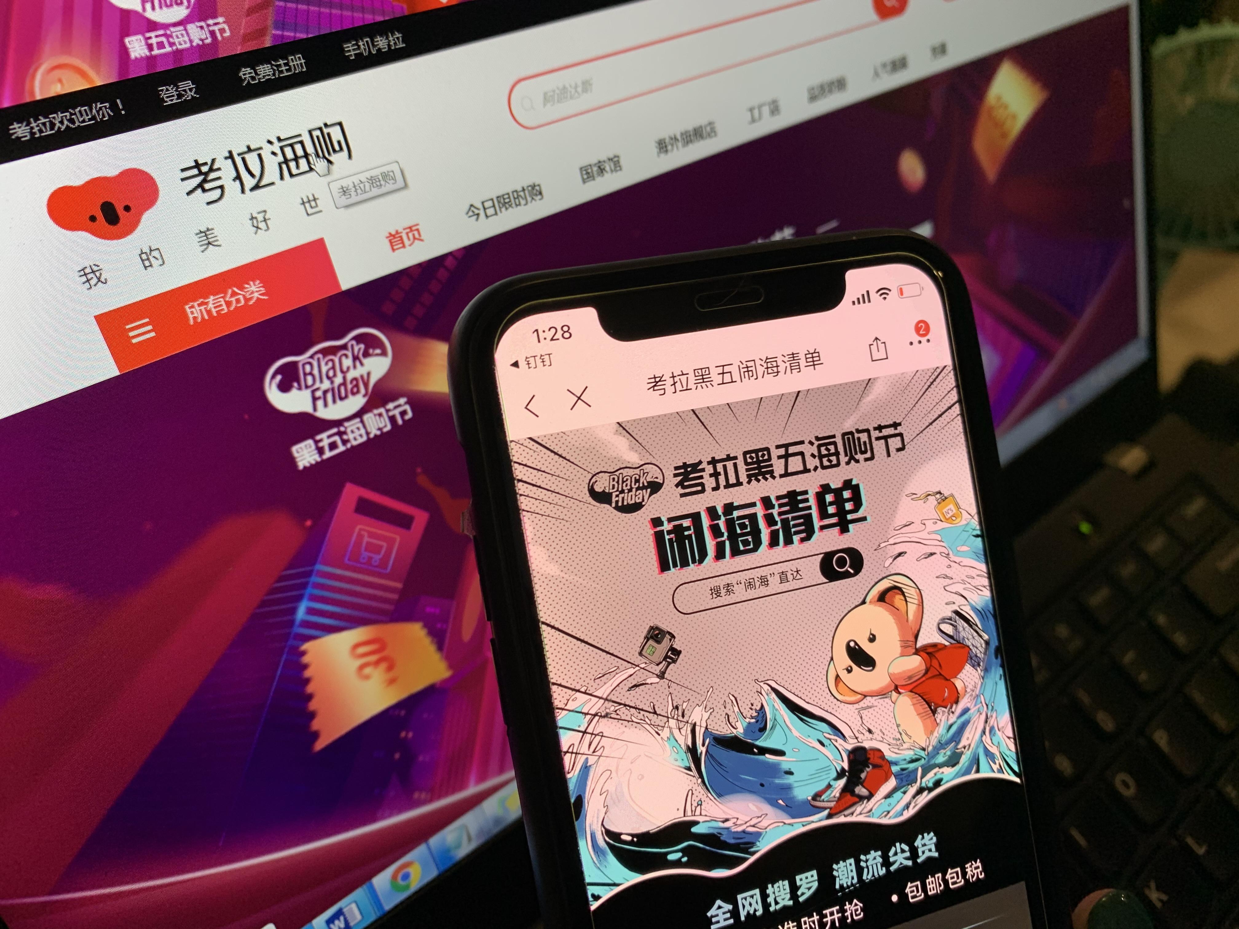 http://www.xiaoluxinxi.com/xiebaopeishi/376538.html