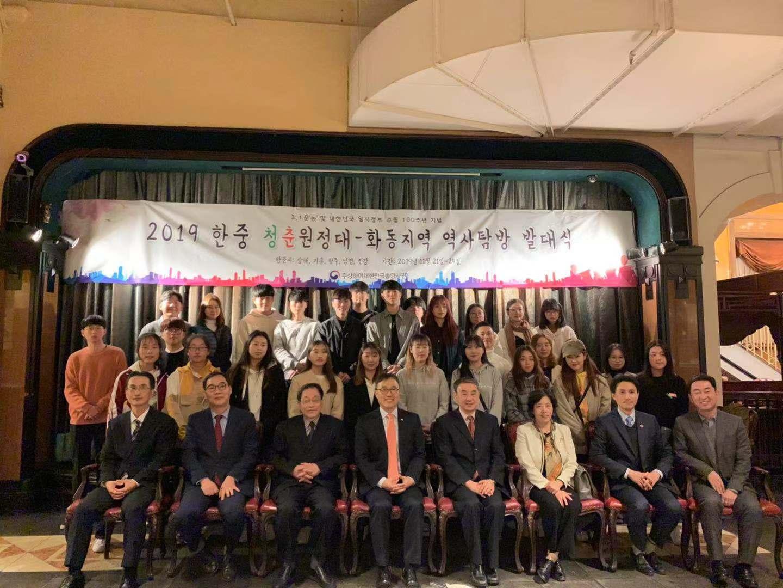 反日情绪高涨时,更需要正确客观:韩国青少年历史教育侧记
