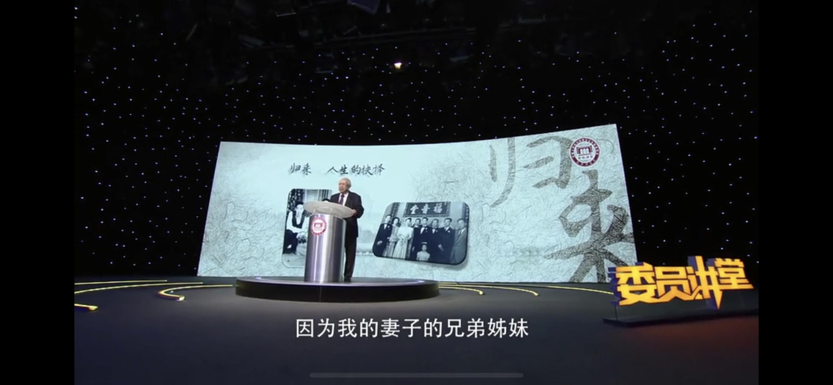 """97岁每天工作七小时,""""人口学泰斗""""邬沧萍讲述他与政协的故事"""
