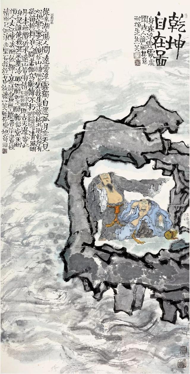 高旭奇国画人物画作品欣赏