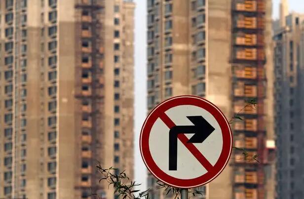 社科院预测明年楼市行情 青岛房价三个月内可能会下跌_预警