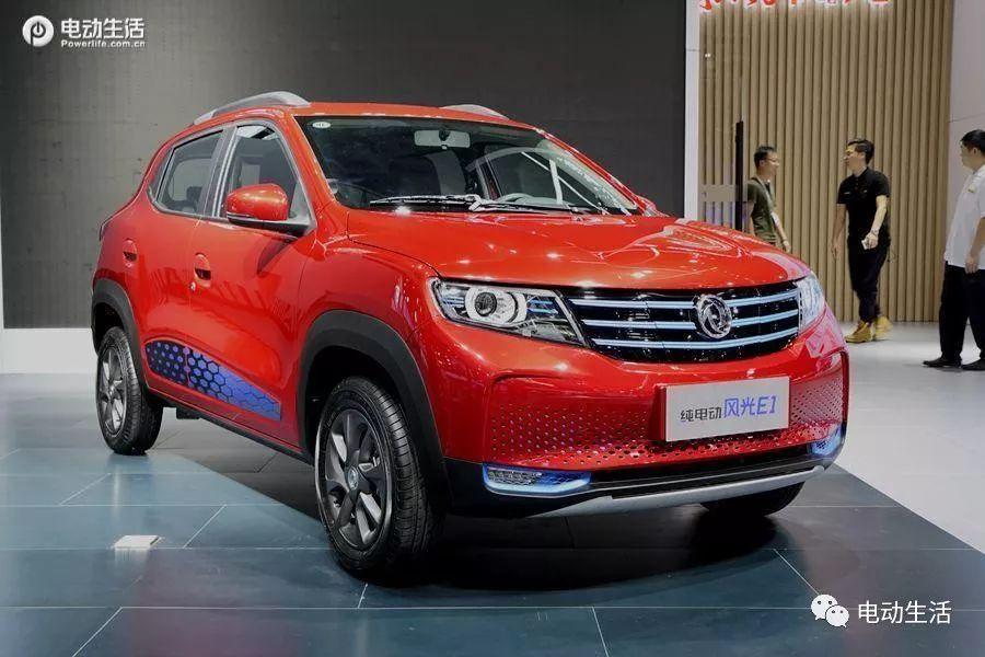 广州车展上市新能源汽车从几万到几千万总结