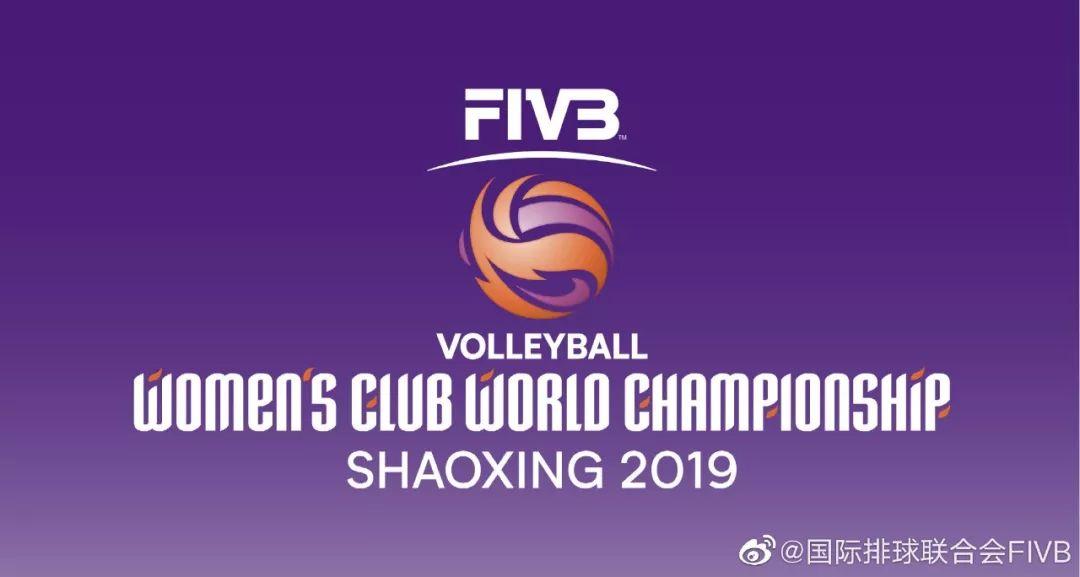 女排世俱杯,将有两支天津队伍出战!直播、报道,尽在天视体育!