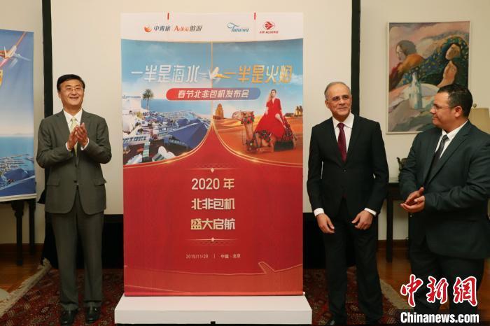 中青旅开启2020春节北非包机游 北非过大年享受特色年夜饭