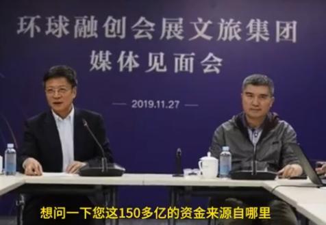 孙宏斌:我每月有五六百亿现金 拿出100亿很容易