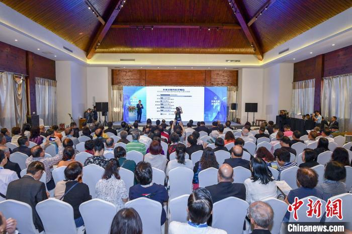 第一届(海南)海上丝绸之路文化