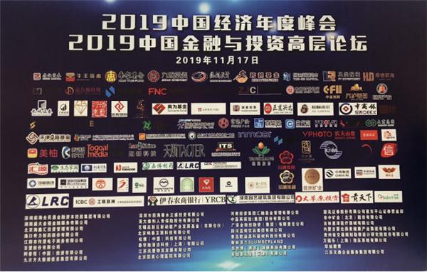 海峡头条荣膺2019年度优秀企业、核心新闻价值两大奖项