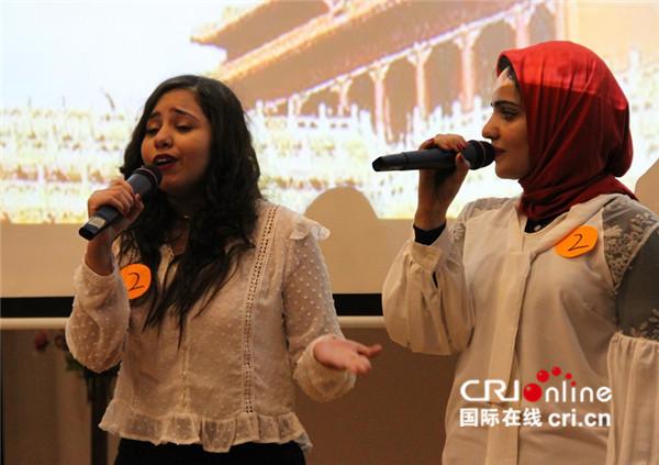 开房查询第十届埃及大学生中国诗