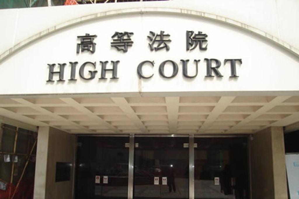 """反對派借""""理大事件""""抹黑港警 遭香港法院狠狠打臉"""