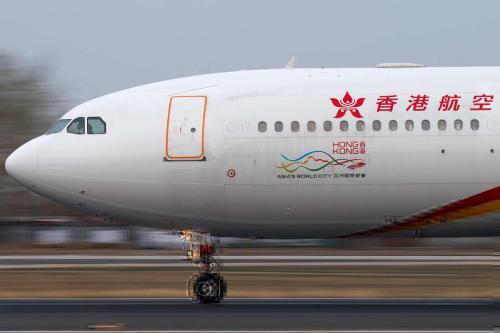 香港航空稱收入大減將延遲發11月工資!此前已建議員工放無薪假