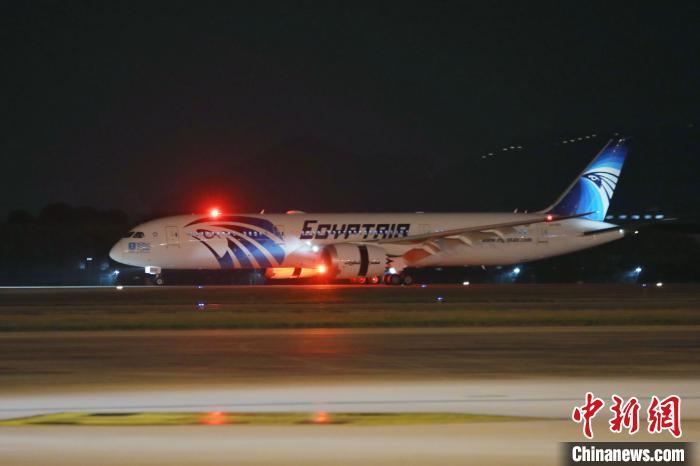 杭州直飞埃及开罗航线正式开通