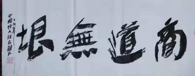 """中国好人汪太银""""说""""眼中的自己"""