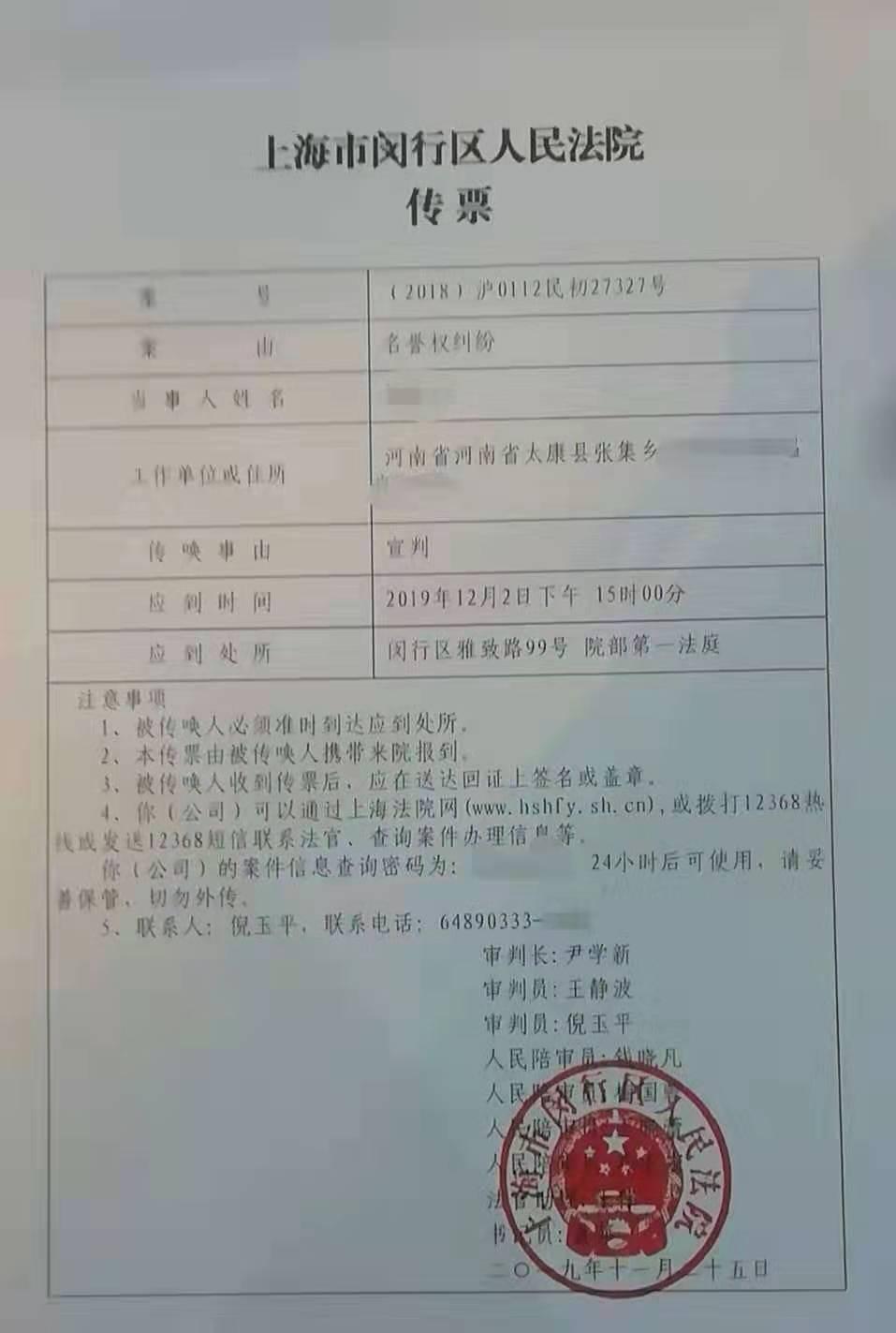 河南眼癌女童王鳳雅家屬訴陳嵐名譽侵權案,下周一將宣判