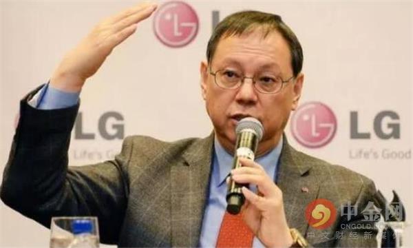 非主流女生网名大全LG电子三季度净利润暴跌逾